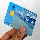 فردا، آخرین مهلت ثبت نام درخواست کارت سوخت المثنی