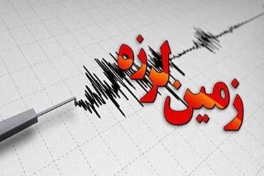 زلزله، ترکمانچای را ۱۶ بار لرزاند