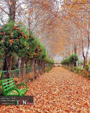 تصویری پاییزی از بوستان فدک
