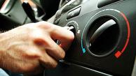 باورهای غلط درباره استفاده از کولر خودرو