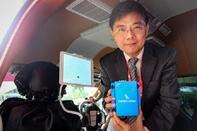 ◄ ایجاد اولین کنسرسیوم جابهجایی هوشمند در سنگاپور