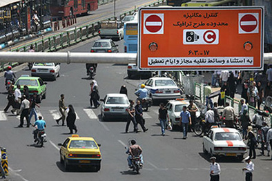 تردد خودروها در کرج محدود شد