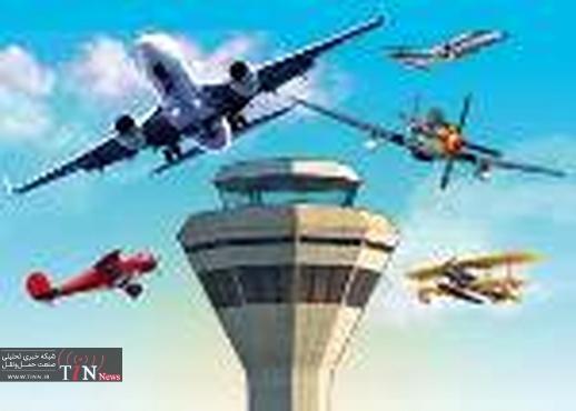 نخستین برج کنترل از راه دور ترافیک هوایی جهان افتتاح شد