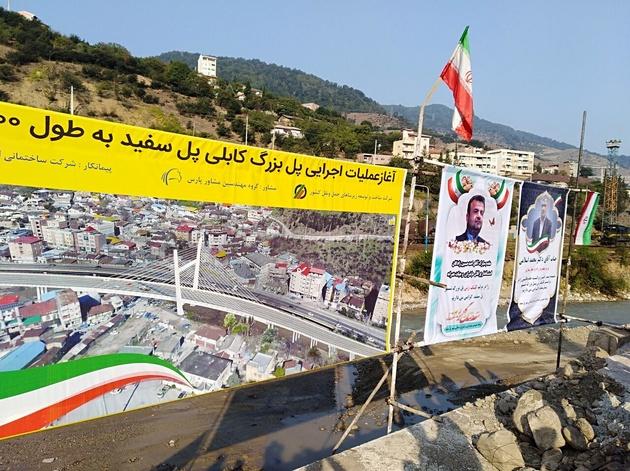 تعریض جاده هراز؛ افتتاح 10 کیلومتر از سه پل کابلی تا پایان امسال