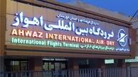 ترمینال داخلی فرودگاه اهواز بهسازی میشود