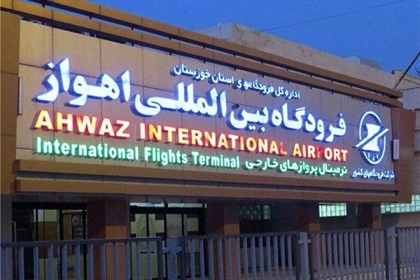 ساخت مرکز سوختگیری پروازهای عبوری در فرودگاه آبادان