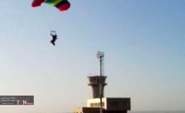 ۵۵۰ سورتی پرش سقوط آزاد در فرودگاه کلاله