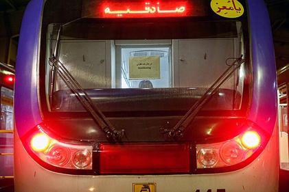 عکس روز| بازگشت ازدحام جمعیت به مترو تهران