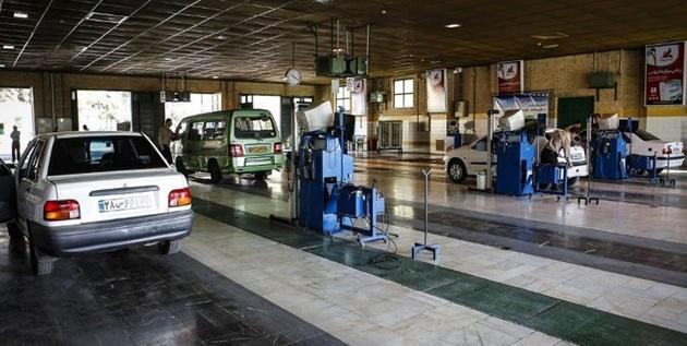 انتصاب سرپرست ستاد مرکزی معاینه فنی خودروهای تهران
