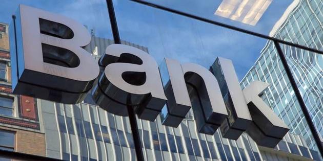 فعالیت قانونمند بانکها