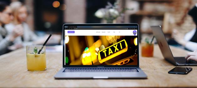 تاکسی آنلاینها ماندگار هستند؟