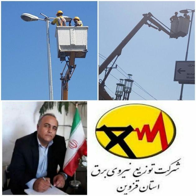 تجهیز بلوار شهید مطهری و امام حسین (ع) شهر محمدیه( زیباشهر) به چراغ های LEDنسل جدید