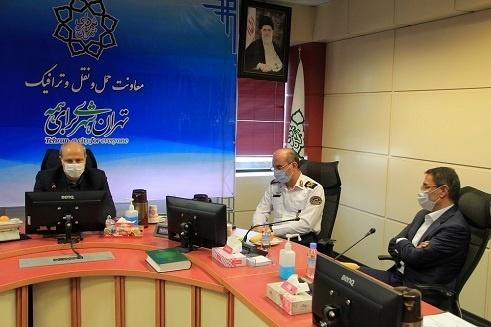 تودیع و معارفه رئیس پلیس راهور تهران بزرگ در سازمان حمل ونقل و ترافیک شهرداری