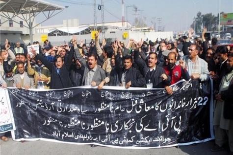 کارکنان شرکت هواپیمایی پاکستان در اعتراض به خصوصیسازی تظاهرات کردند