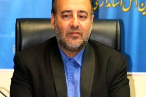 ◄ جدیت مجلس در توقف شمارهگذاری وسایل حملونقل آلاینده