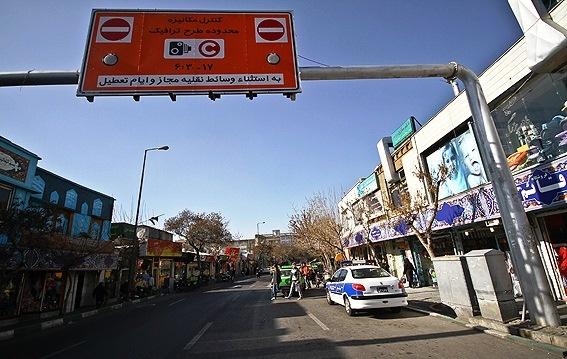 نظر پلیس درباره اثرات طرح ترافیک جدید