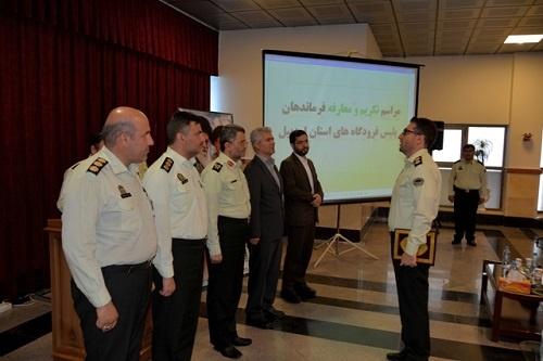 فرمانده پلیس فرودگاه های استان اردبیل معرفی شد