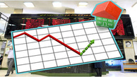 معاملات اوراق تسهیلات مسکن بازهم کاهش یافت