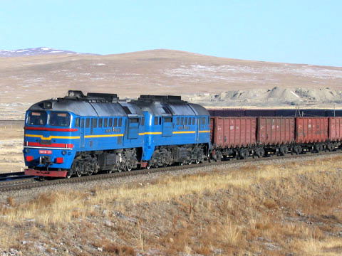 Mongolian coal railway co-operation agreement