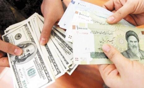 نرخ مبادله ای 22 ارز در بانک مرکزی رشد کرد