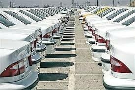 عرضه ۶۰ هزار خودرو در کمتر از ۲ ماه آینده