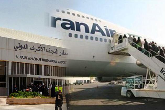 جزئیات برقراری پروازهای فوق العاده به نجف از 9 فرودگاه کشور