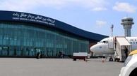 پروازهای مسافرتی فرودگاه گیلان لغو شد