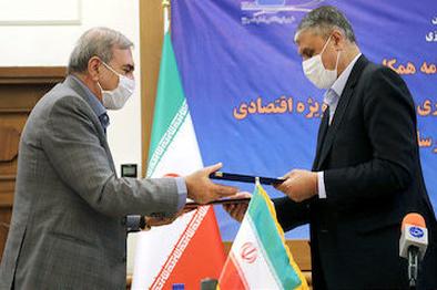 تبدیل شهر فرودگاهی امام خمینی (ره) به قطب اول حملونقل بار