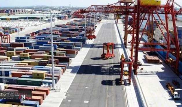 Brazil's Santos port reduces drafts at Noble, Copersucar terminals