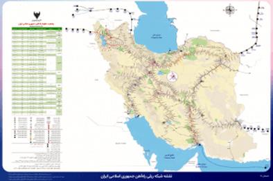 جامع ترین نقشه شبکه ریلی ایران را اینجا ببینید