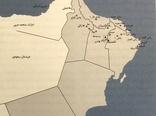 تاریخ بنادر و دریانوردی ایران/ قسمت ششم