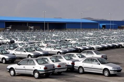 قیمت خودرو / ۱۰ خرداد