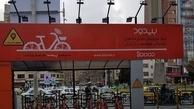 چرا دوچرخههای «بیدود» از سطح شهر تهران جمع شد؟