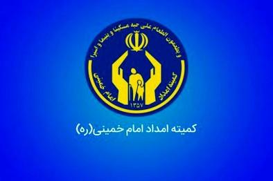 کسب رتبه برتر کمیته امداد استان در ارزیابی عملکرد سامانه سامد