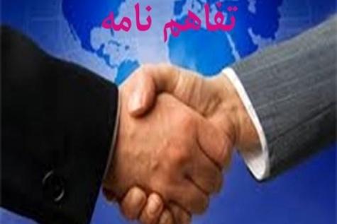 تفاهمنامه همکاری بین وزارت راه و شهرسازی و سازمان نقشه برداری کشور امضا شد