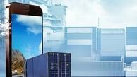مقاله/ بررسی نقش فناوری اطلاعات و ارتباطات در حمل و نقل کالا