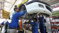 حمایت بانکی از صنعت خودرو