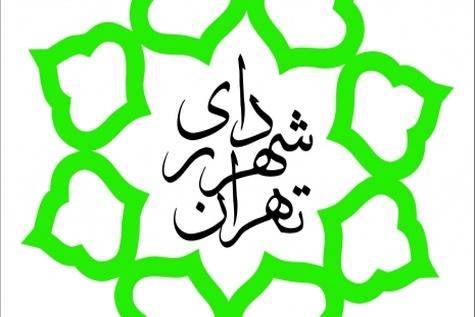 ۵۱درصد از پروژه های شهرداری تهران، عقب تر از زمان است