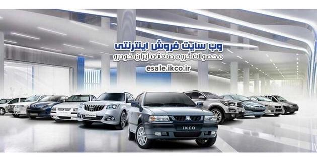 راهکارهای دردسرساز عرضه خودرو در ایران