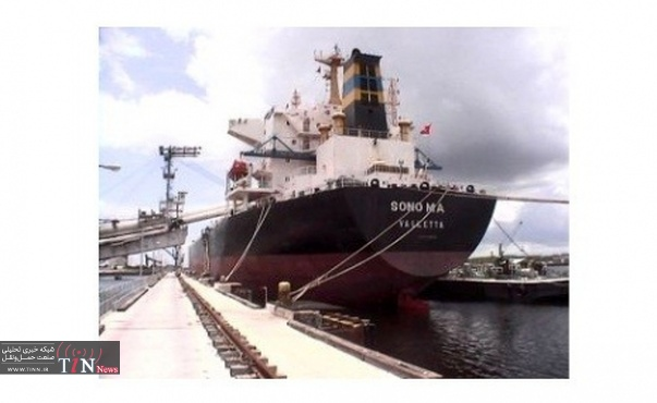 DryShips Announces Closing of $۲۰۰.۰ Million New Sifnos Revolving Facility