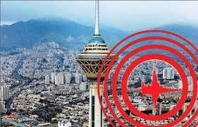 تلاش شهرداری تهران برای تخمین فاصله موج P و S زلزله