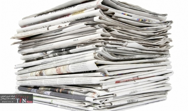 صفحه اول روزنامههای امروز / ۱۰ خرداد