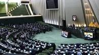موافقت نمایندگان مجلس با موافقتنامه کشتیرانی بین ایران و قزاقستان