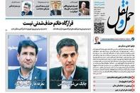 آینده همکاری شهرداری تهران با قرارگاه خاتم در شماره تازه «حملونقل»