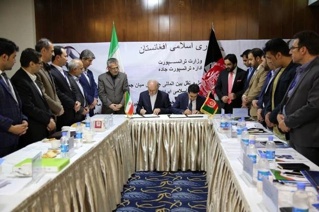 توسعه همکاری های حمل و نقلی جمهوری اسلامی ایران و افغانستان