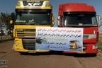 اعتراض کامیونداران