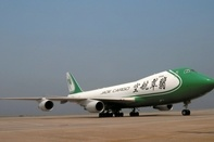 Boeing, Boeing, gone! SF Express buys B747Fs online