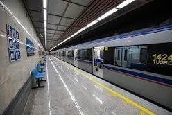 کدام ایستگاههای مترو امسال افتتاح میشود؟