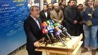 ثبت نام ۳۸۷ نفر برای حضور در یازدهمین دوره انتخابات مجلس شورای اسلامی