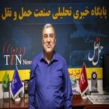 شهر فرودگاهی امام در گذر تاریخ/قسمت پنجاه و هشتم